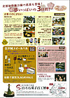 2014hyakouten2_3