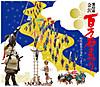 Ishikawafestival63a_2