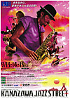 Jazz688x973